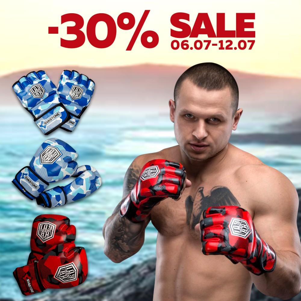 """З 06.07 по 12.07 знижки -30% на колекцію рукавичок для боксу та ММА «ІДУ НА ВИ»/""""IDU NA VY"""""""