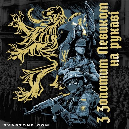 Цілий тиждень безкоштовної доставки від Sva Stone!!