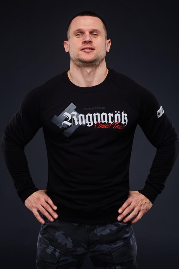 Світшот Ragnarok