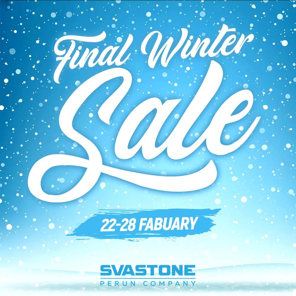 ATTENTION! Фінальний зимовий розпродаж оголошуємо відкритим
